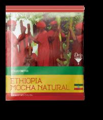 ETHIOPIA MOCHA NATURAL