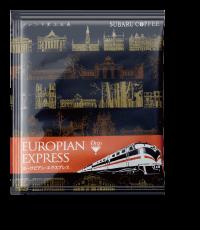 EUROPIAN EXPRESS