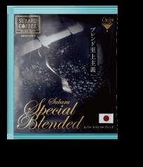 SPECIAL BLENDED