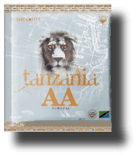 タンザニアAA