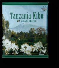 TANZANIA KIBO