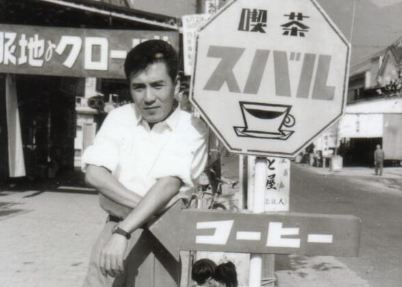 昴珈琲店について|イメージ画像1
